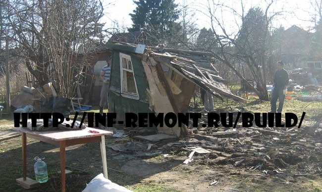 Крыши ремонт миллион за