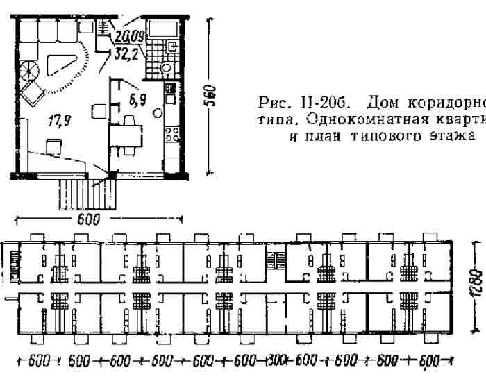 Дом коридорного типа.