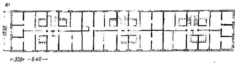 Крупнопанельный дом серии