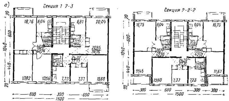 10. крупнопанельные дома комплексной серии 1-468a - проектир.