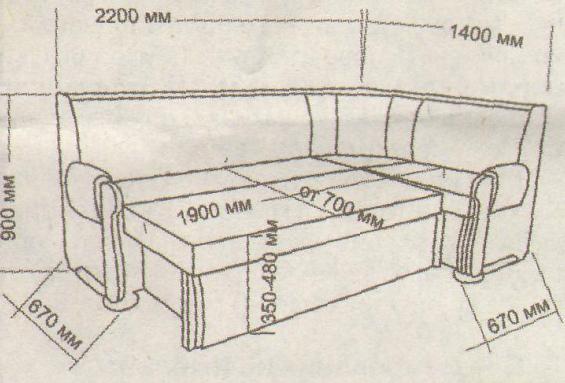 Кухонный диван своими руками размеры Как биндить клавиши в кс - bind кнопок в CS 1.6