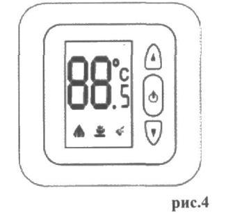 дислпей электронного терморегулятора пола на примере Energy