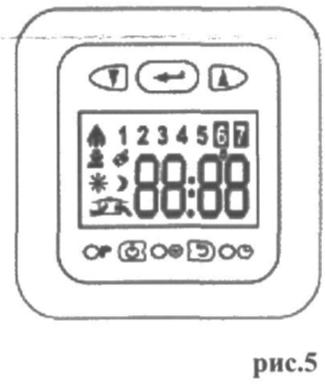 Терморегулятор Тк-3 Инструкция
