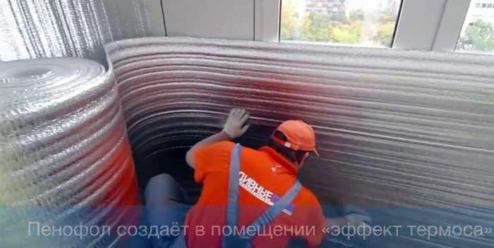 Под вагонку нужна ли пароизоляция