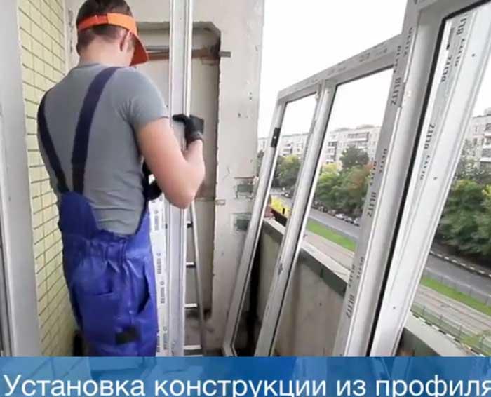 Делаем комнату на балконе.