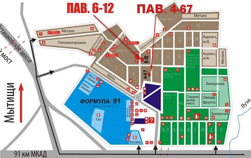 Карта план Мытищинской ярмарки