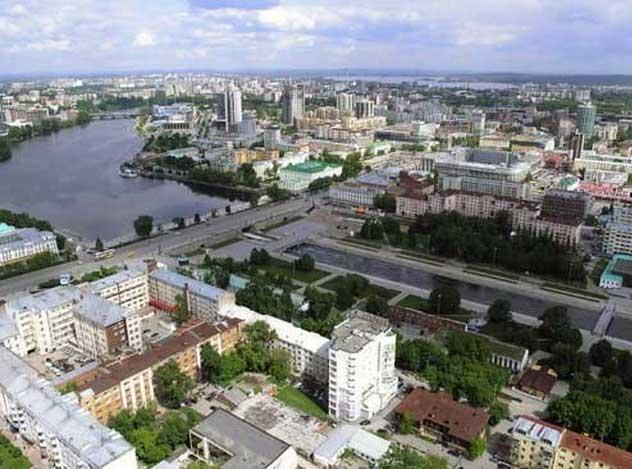 Почему город екатеринбург а область свердловская