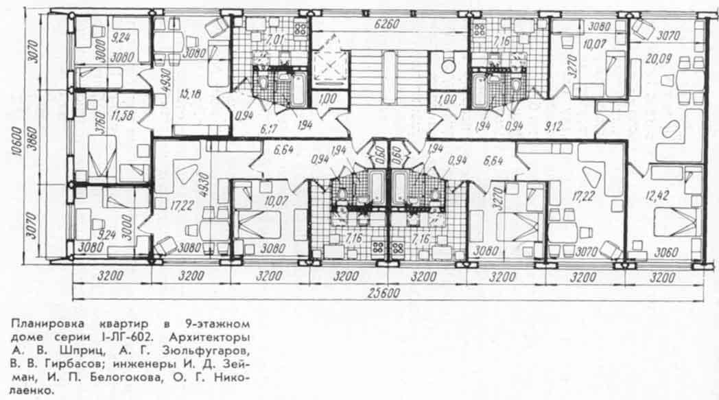 один самых планировка 9 этажного панельного дома РПГ