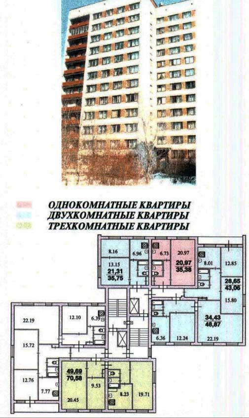 кирпичный дом серии Ш-5833/14
