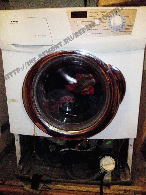стиральная машина hansa 800 comfort коды ошибок